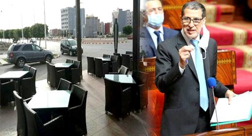 أرباب المقاهي والمطاعم ينزلون للشوارع احتجاجا على قرار الحكومة خلال شهر رمضان