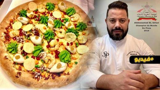 شاهدوا.. قصة شاف ناظوري فاز بمسابقة أفضل بيتزا في العالم