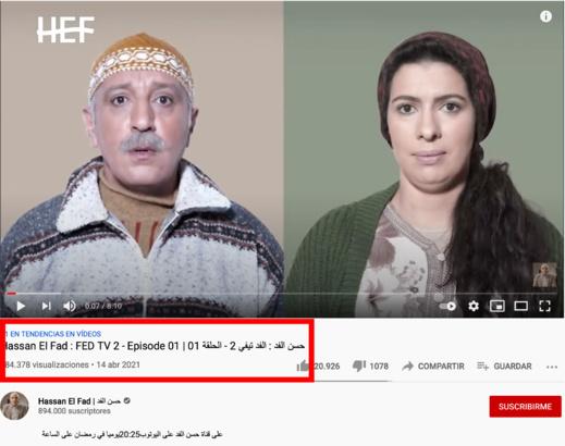 """الفذ يتصدر """"الطوندونس"""" المغربي ساعات بعد طرح أول حلقة من سلسلته الجديدة"""