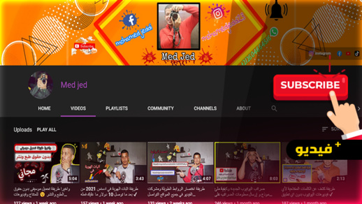 محمد جدي.. شاب ناظوري ينشئ محتوى تقني على منصة اليوتوب