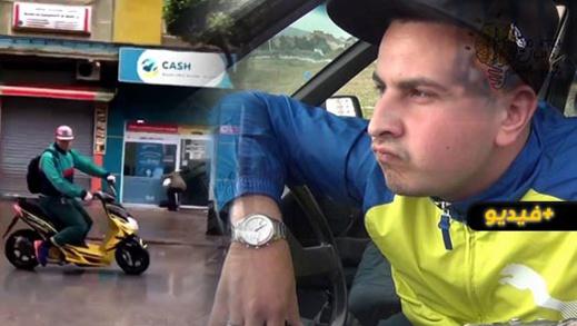 الكومدي علاء بنحدو يقوم بدور البابرتزي ويصور الدارديز وهو يقوم بحركات غريبة بدراجته