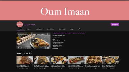 مليكة.. مهاجرة ناظورية تتحول إلى سفيرة المطبخ المغربي ببلجيكا