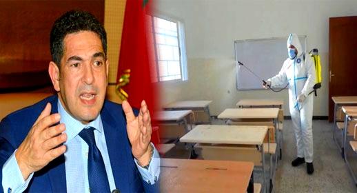 وزارة التعليم تلمح لإمكانية إغلاق المدارس بسبب الوضعية المقلقة للحالة الوبائية