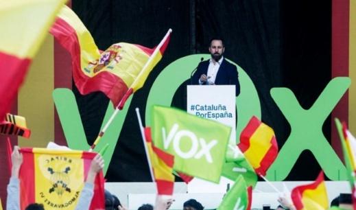 حزب يميني يحذر إسبانيا من تدخل عسكري مغربي لاسترجاع سبتة المحتلة