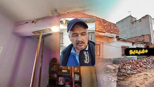 شاهدوا.. مواطن ناظوري مهدد بالتشرد بعد انهيار منزله