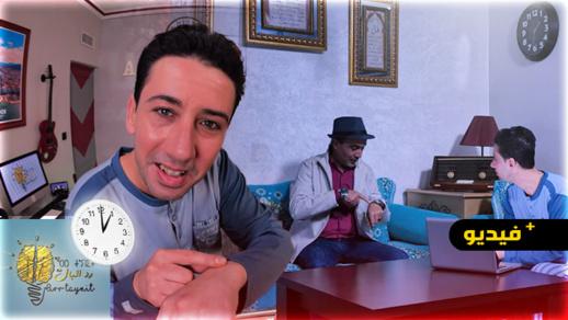 الحلقة السابعة من برنامج رد البال.. مواقف مضحكة عن الساعة لقديمة والساعة الجديدة