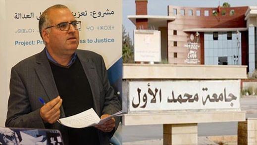 الأستاذ محمد سعدي بجامعة محمد الأول  يراسل أمزازي حول إقصاء حقوق الإنسان من نظام البكالوريوس