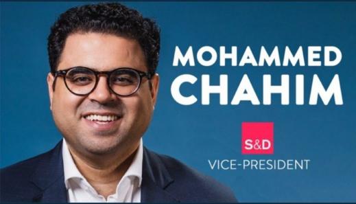 انتخاب مغربي في منصب كبير بالبرلمان الهولندي