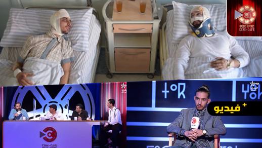 الحلقة التاسعة من برنامج سيني كافي.. الفيلم الكوميدي الريفي إيمدوكال