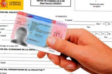 إسبانيا تبدأ في تسوية الوضعية غير القانونية لآلاف المهاجرين