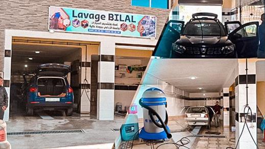 """إفتتاح محل """"بلال"""" لغسل وتشحيم السيارات وخدمات أخرى متنوعة بحي صوناصيد بسلوان"""
