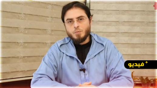 الداعية محمد زريوح يكشف عن الأحكام المستجدة المتعلقة بوباء كورونا