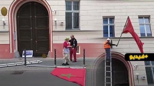 شاهدوا.. انفصاليون يتعمدون نزع العلم المغربي من باب قنصلية مغربية بألمانيا