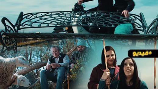 شاهدوا الحلقة الثانية عشر من المسلسل الدرامي الريفي مغريضو.. تشويق وإثارة وأحداث ووقائع قوية