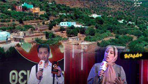 برنامج سيني كافي.. عرض فيلم حول حياة اليهود ببني سيدال الجبل
