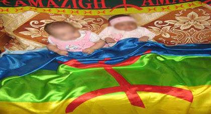 الشبكة الأمازيغية من أجل المواطنة تتهم حكومة بنكيران بمنع تسجيل 19 اسما أمازيغيا