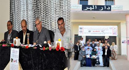 اختتام فعالية مسابقة القصة القصيرة لموسمها الخامس بدار البر بزايو