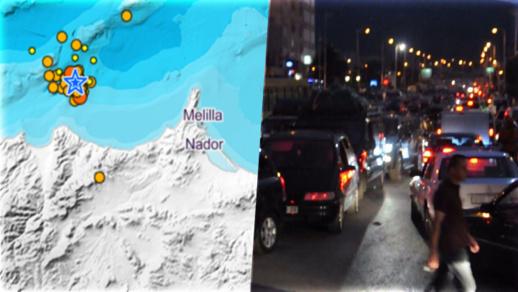 ساكنة بني أنصار تخرج إلى الشارع بعد شعورها بالهزة الأرضية