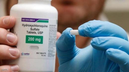توفير أدوية الكلوروکین و الهيدروکسيکلوروکین ابتداء من يونيو في الصيدليات