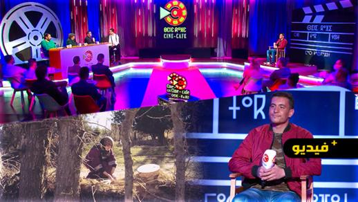 الحلقة الخامسة عشر من برنامج سيني كافي.. عرض الفيلم الريفي مدرسة الحياة
