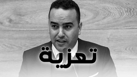 تعزية ومواساة لرئيس جمعية المحامين الشباب بالناظور والدريوش توفيق أسكور في وفاة والدته