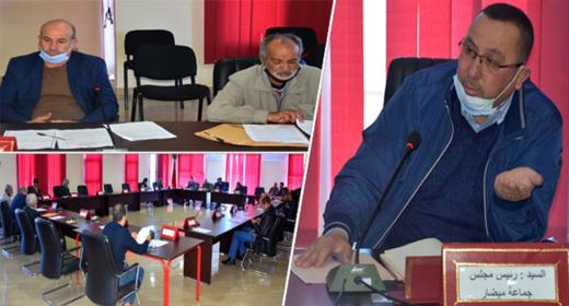 مجلس جماعة ميضار يصادق على دعم الفرق الرياضية ويفوت قطعة أرضية لإنجاز فضاء ترفيهي