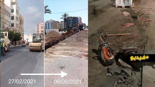 """فضيحة جديدة بالناظور..  ظاهرة """"الحفر بعد التزفيت"""" تتجدد بشارع سيدي محمد والبلدية توضح"""
