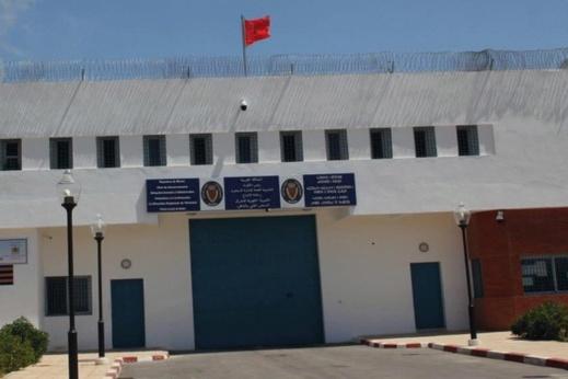 السماح للسجناء بتلقي قفة المؤونة خلال فترة عيد الفطر