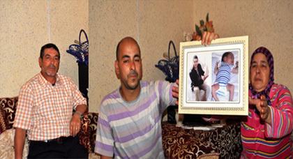 أب من زايو يطالب وزير العدل بإنصافه في قضية ابنه المقتول