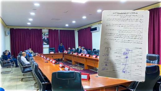 بعد فضيحة المحوتة.. رئيس جماعة العروي يتخلف عن الدورة وأغلبية المجلس تقاطع