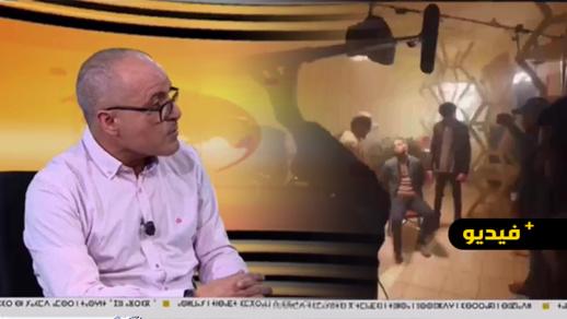 محمد بوزكو: مغريضو يلقى متابعة كبيرة سواء بالمغرب أو خارجه وقصته تعالج قضايا الساعة