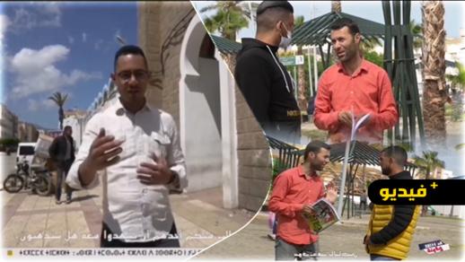 """شهادة الزور موضوع حلقة برنامج """"كتوقع"""" من إعداد وتقديم الفنان مراد ميموني"""
