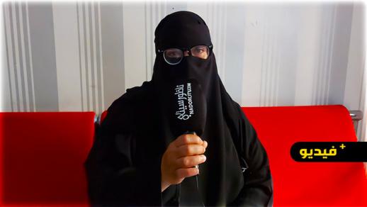شابة ناظورية: درت النقاب باش نخرج نخدم وتعرضت للتحرش وبغيت الناس يعاونوني