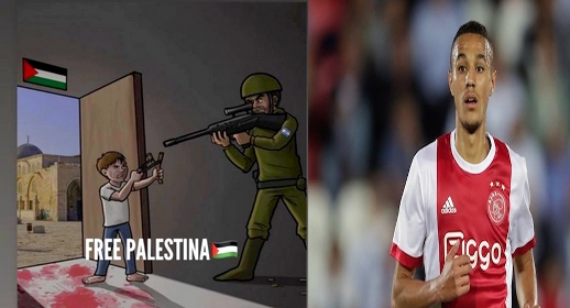 """تضامن لاعب نادي """"أياكس أمستردام"""" المغربي نصير مزراوي مع الشعب الفلسطني يثير غضب جماهير الفريق"""