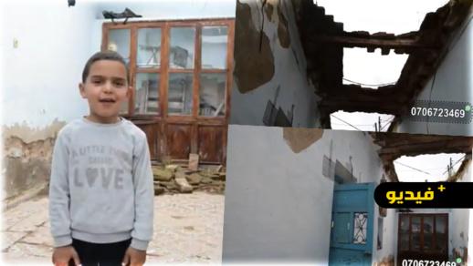 مأساة.. عائلة ناظورية تعيش بمنزل بلا سقف