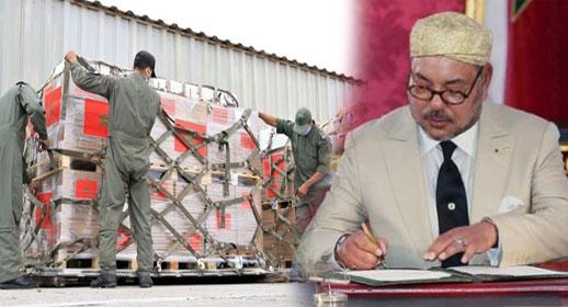 الملك يأمر بإرسال مساعدات إنسانية عاجلة إلى سكان الضفة وغزة بفلسطين