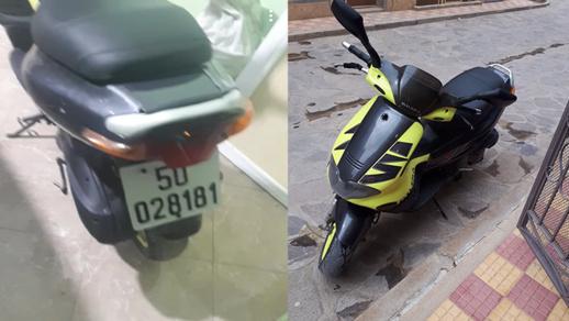 مثير.. سرقة دراجة نارية بكورنيش الناظور