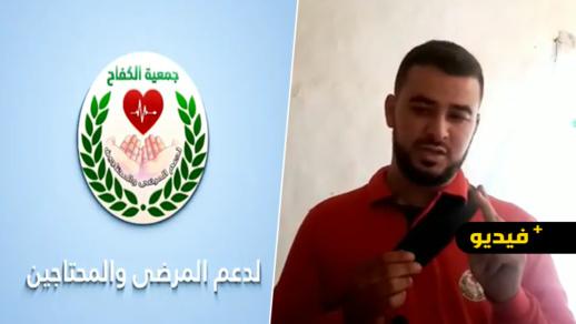 شاهدوا.. محسنون يدخلون الفرحة على مصاب بالسرطان بجماعة بن الطيب