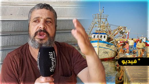 الحوتي: سوق الجملة لبيع السمك ببني انصار يشهد خروقات خطيرة وهي السبب في ارتفاع الثمن