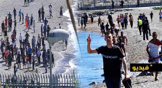 شاهدوا.. نزوح جماعي لآلاف الشباب لشواطئ الفنيدق للهجرة صوب سبتة المحتلة
