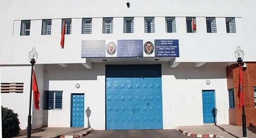 مندوبية السجون تنظم زيارات عائلية استثنائية لمدة شهر ابتداء من هذا التاريخ