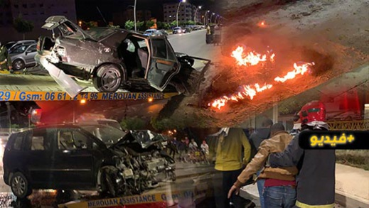 شاهدوا.. حادثة سير مروعة بسلوان تتسبب في مقتل شخص وإصابة أربعة آخرين بجروح خطيرة