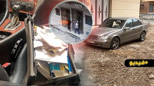 مواطن يستيقظ على وقع سرقة أغراضه من سيارته وسط الناظور