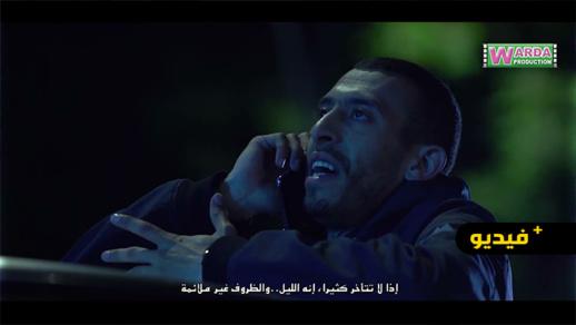 """شاهدوا.. تألق الفنان محمد برحموني في سلسلة """"العميد منصور"""""""
