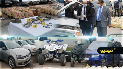 خمس أطنان وسيارات فارهة... الشرطة القضائية بالناظور تعرض المخدرات والسيارات المحجوزة ببني شيكر