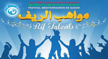 مؤسسة المهرجان المتوسطي تبحث عن مواهب شابة في الغناء