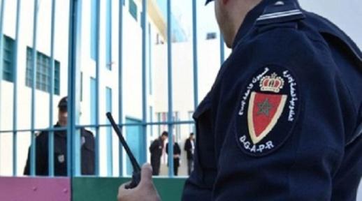 """إدانة شرطي بالحبس النافذ بسبب """"الاتجار"""" في مواعيد إنجاز البطاقة الوطنية"""