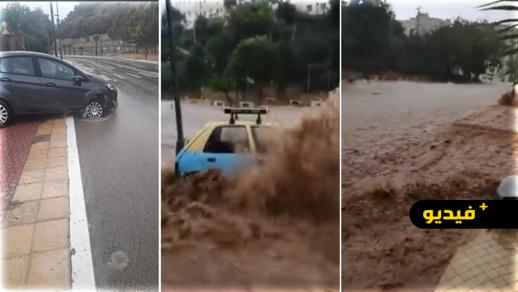 شاهدوا.. التساقطات المطرية بالحسيمة تسبب خسائر مادية