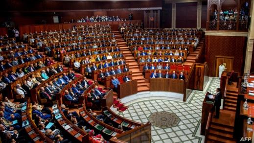 التصويت برفض مقترح قانون تصفية معاشات أعضاء مجلس المستشارين
