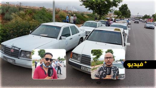 طاكسيات الناظور تطالب برفع عدد الركاب إلى خمسة
